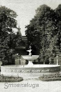 старейший фонтан калуга