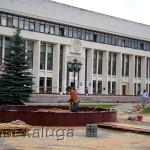 Новый фонтан на площади калуга