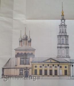 Утвержденный проект храма калуга