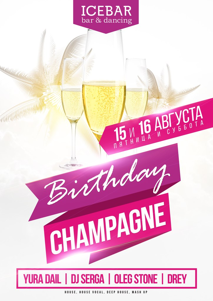 CHAMPAGNE BIRTHDAY в ICEBAR