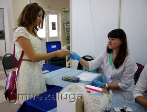 Консультация детского Центра здровья калуга