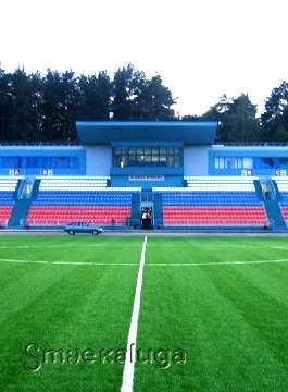 Стадион «Арена Анненки»