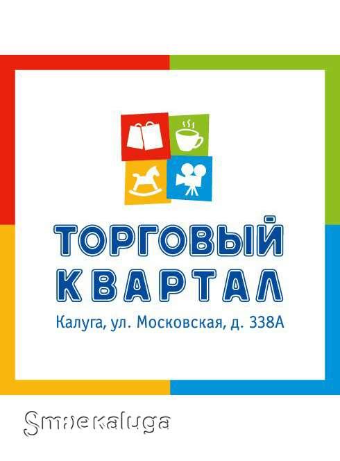 В начале следующего года в Калуге планируют открыть кинотеатр Wiki Cinema