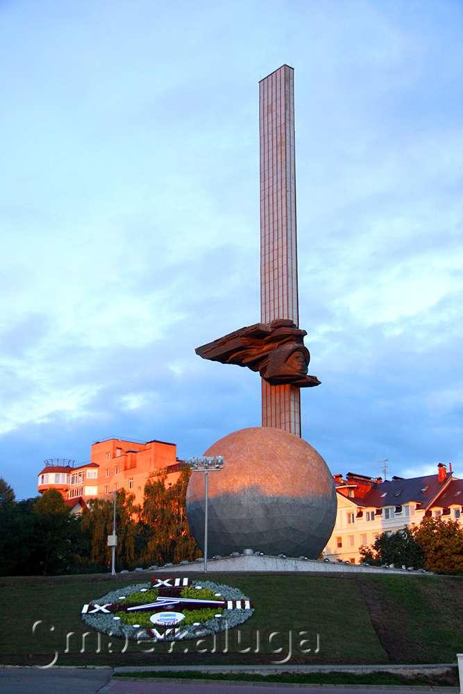 На въезде в Калугу установили цветочные часы