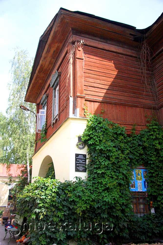 Дом купца Цыплакова