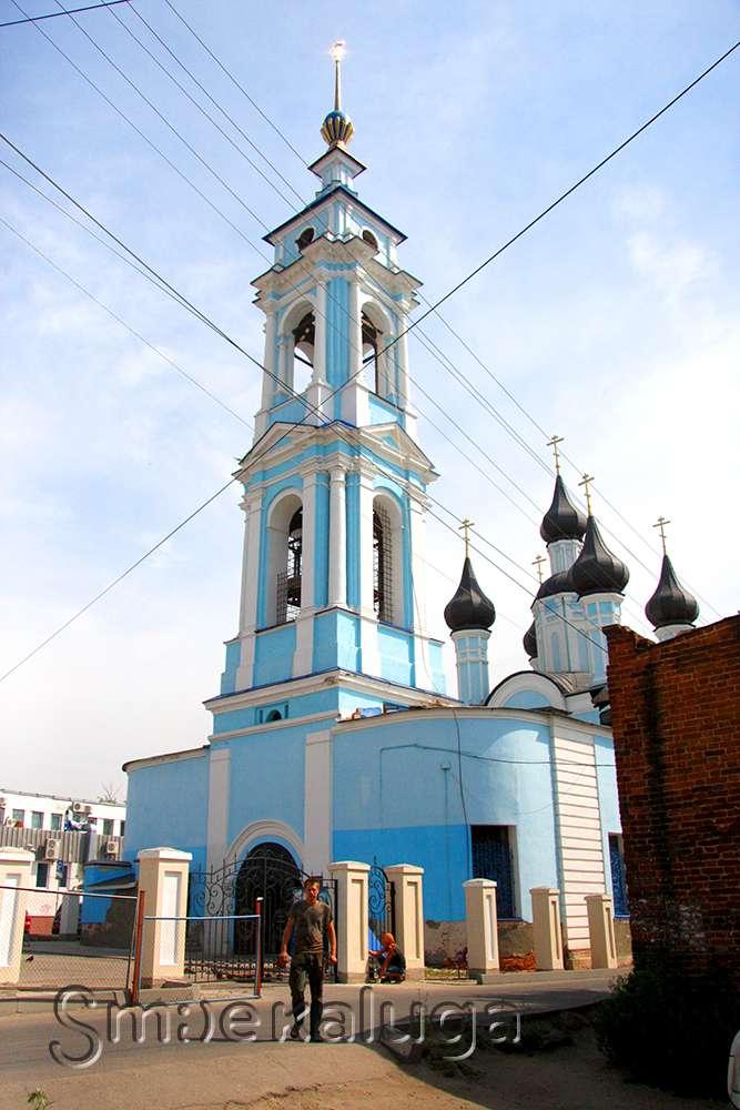 Что будет во дворике Храма в честь Успения Пресвятой Богородицы?