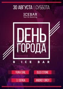 Вечеринка 30 августа в ICE BAR калуга