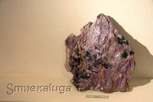 """Выставка минералов """"Радуга камня"""" калуга"""