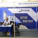 """Выставка """"Строительство - 2014"""" калуга"""