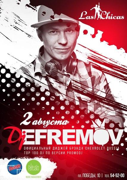 DJ Efremov в клубе Las Chicas