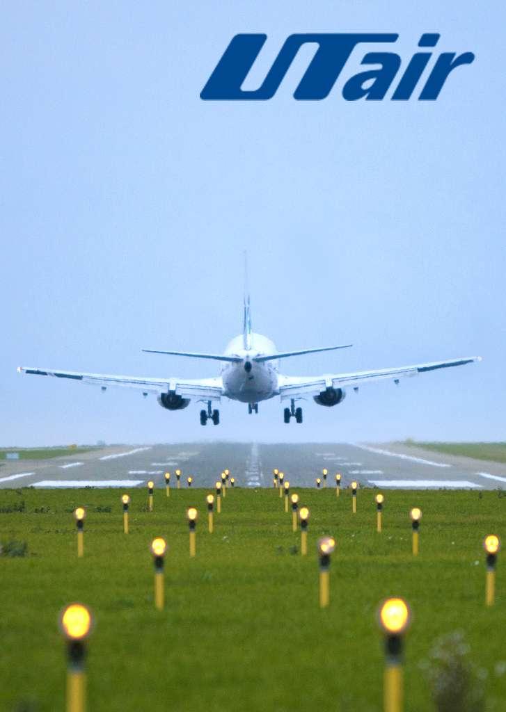 Авиакомпания UTair подтвердила готовность к сотрудничеству с международным аэропортом «Калуга»