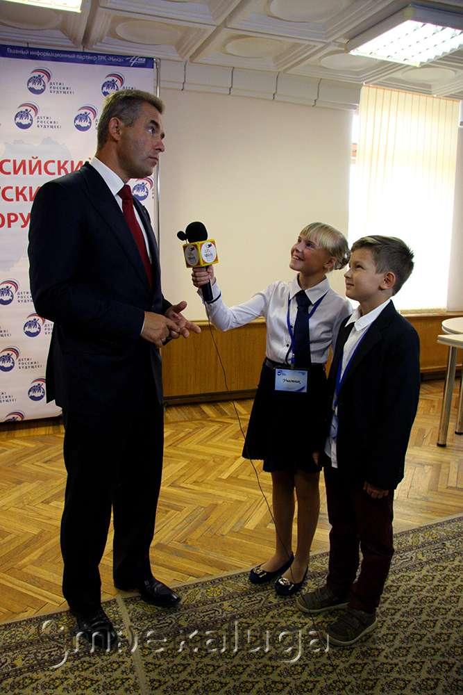 Открылся первый Всероссийский детский форум с участием Павла Астахова