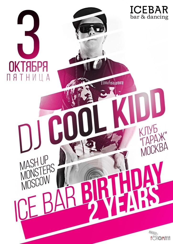 DJ Cool Kidd в ICE BAR