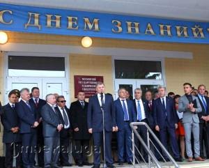 Анатолий Артамонов обращается к студентам и преподавателям вуза калуга