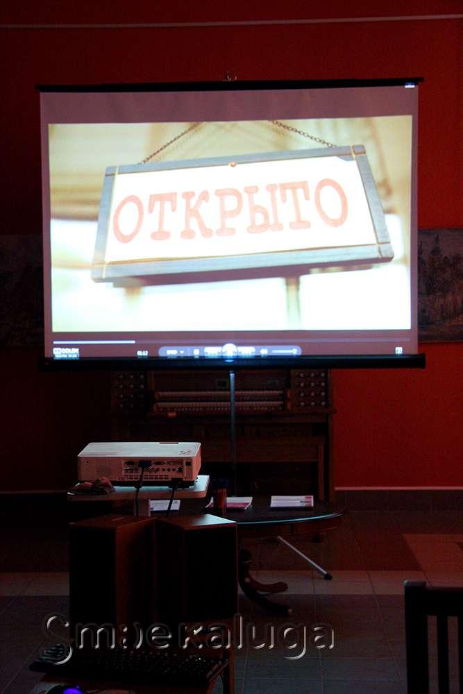 В виртуальном филиале Русского музея в эти дни проходит показ программы «АРТКИНО» и голосование