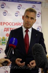 Уполномоченный при Президенте РФ по правам ребенка Павел Астахов калуга