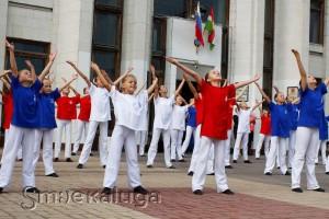 Детский танцевальный флэшмоб калуга