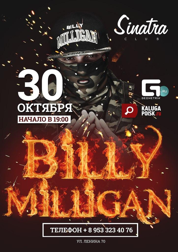 Billy Milligan в клубе Sinatra
