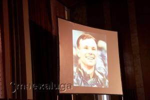 Показали фильм-презентацию о Юрии Гагарине калуга