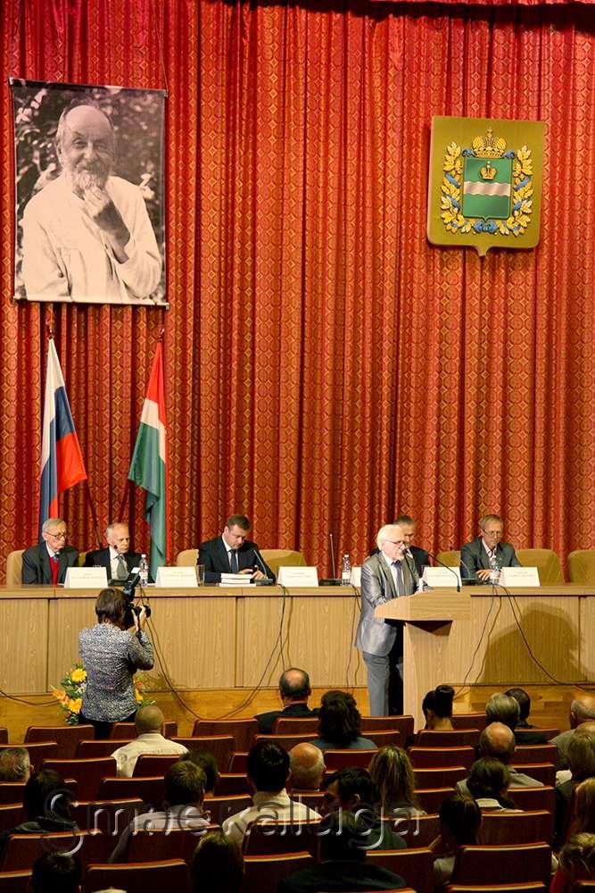 В Калуге проходят XLIX Научные Чтения памяти К. Э. Циолковского