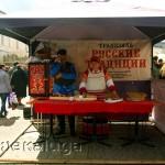 Кулинарный фестиваль калуга