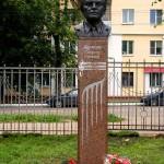 Бюст С. С.Туликова. Открыт в День города (30.08.2014 г.)