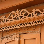 Резьба на доме на улице Никитина (рубеж XIX - XX веков) калуга