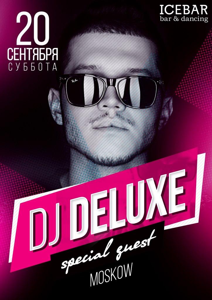 DJ Deluxe в ICE BAR
