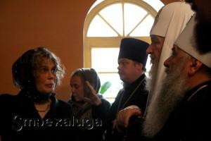 Анастасия Рыженко и Патриарх Кирилл калуга