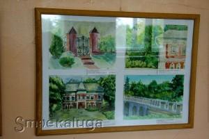 """В экспозиции выставки """"Прогулки по любимому городу"""" калуга"""
