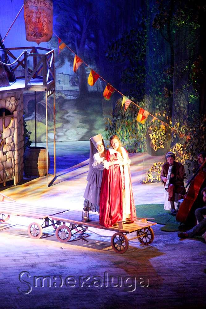 Комедия «Два веронца» в Калужском областном драматическом театре