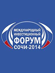 Калужская область стала победителем Всероссийского конкурса