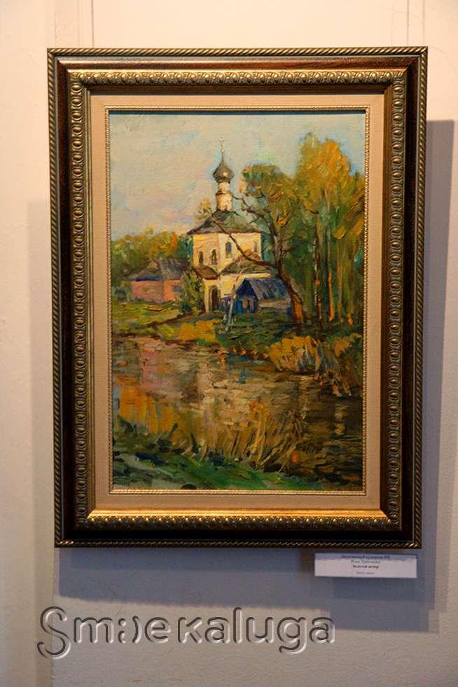 Храмы, горы, среднерусская природа в живописи художника Ильи Хрипченко – в Калужском музее изобразительных искусств