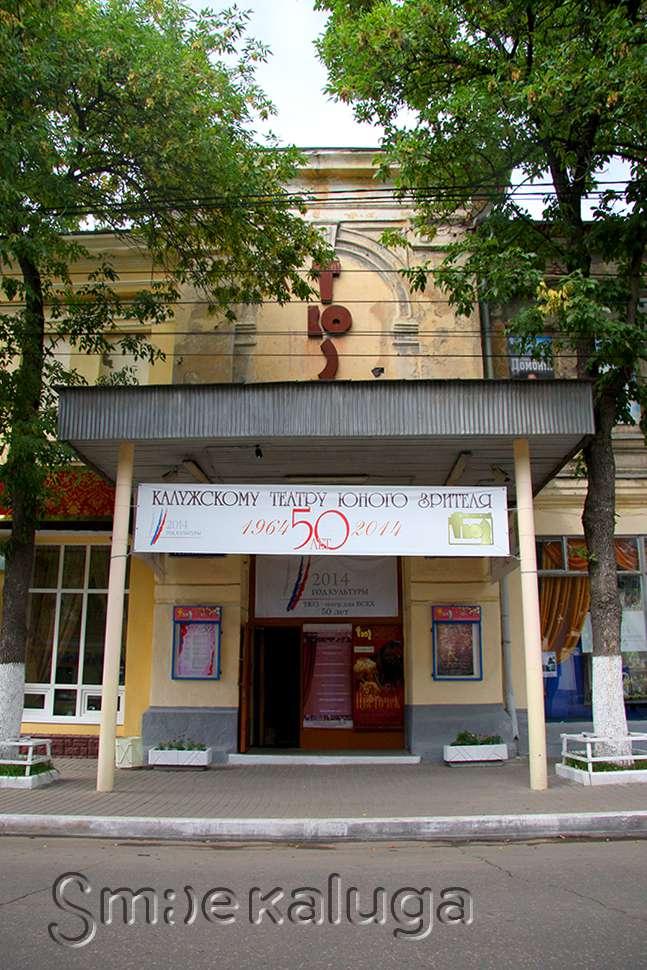 Спектакль «Воспитанница». Гастроли Народного театра (с. Хвастовичи) в Калужском ТЮЗе