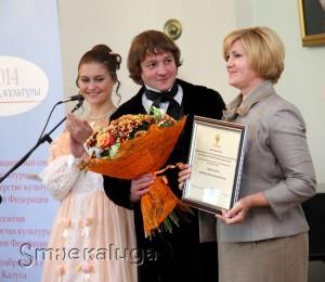Награждение памятными ведомственными медалями и почётными грамотами Министерства калуга