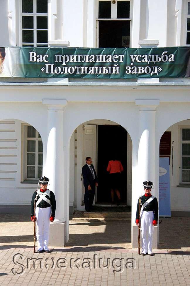 В Полотняном заводе Совет по культуре обсудил общероссийские акции в рамках празднования 70-летия Великой Победы