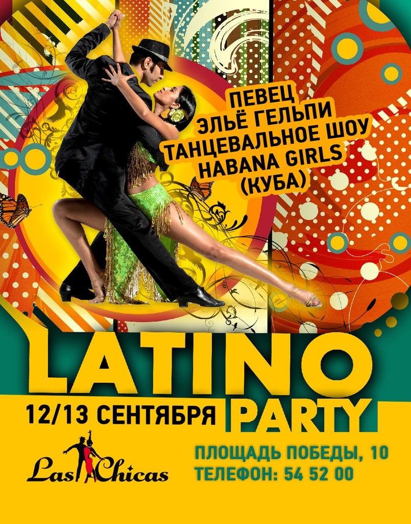 Latino Party в клубе Las Chicas