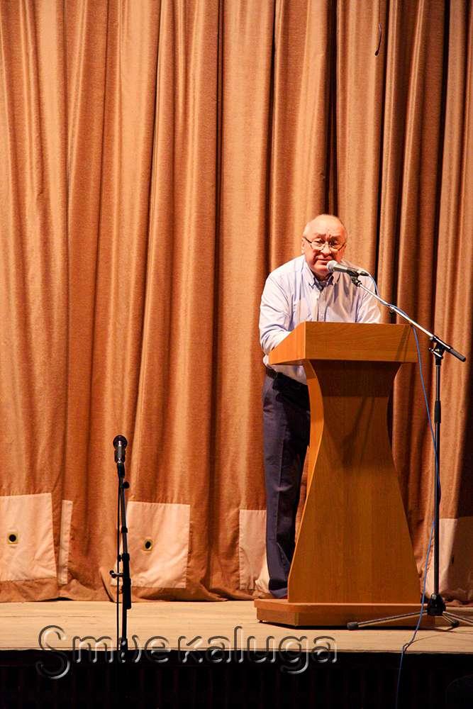 Директор Минералогического музея им. А. Е. Ферсмана рассказал калужским студентам о коллекциях музея и ценности минералов