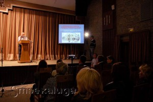 открытая лекция по минералогии калуге