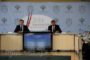 Министр культуры РФ Владимир Мединский и губернатор Калужской области Анатолий Артамонов калуга