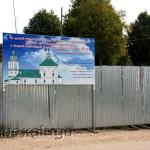 ведутся работы по восстановлению храма калуга