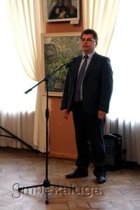 Виталий Бессонов калуга