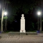 Сквер Пушкина калуга