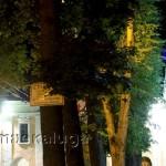 Улица Баженова калуга