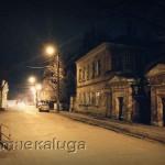 Улица Баумана калуга