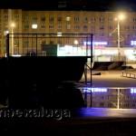 Улица Смоленская калуга