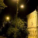 Улица Воскресенская в калуге
