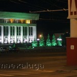Площадь Старый Торг калуга