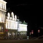 Улица Воробьевская калуга