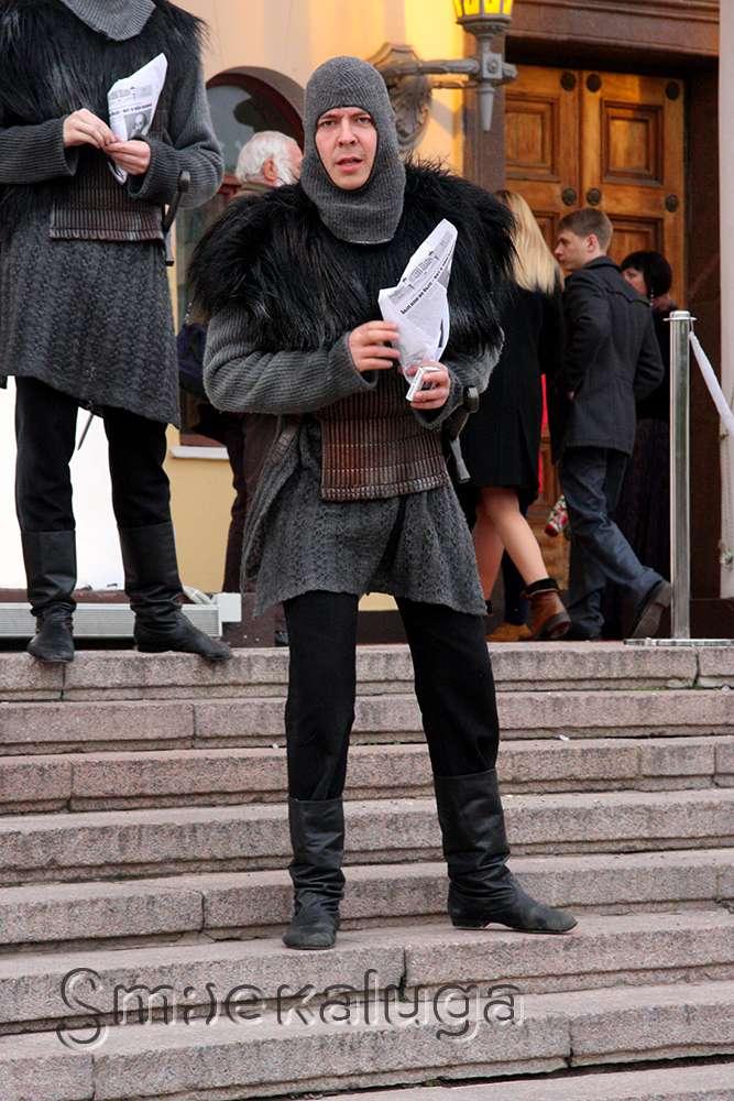 238 сезон Калужского драматического театра начался с байкеров, рыцарей и «Двух веронцев»